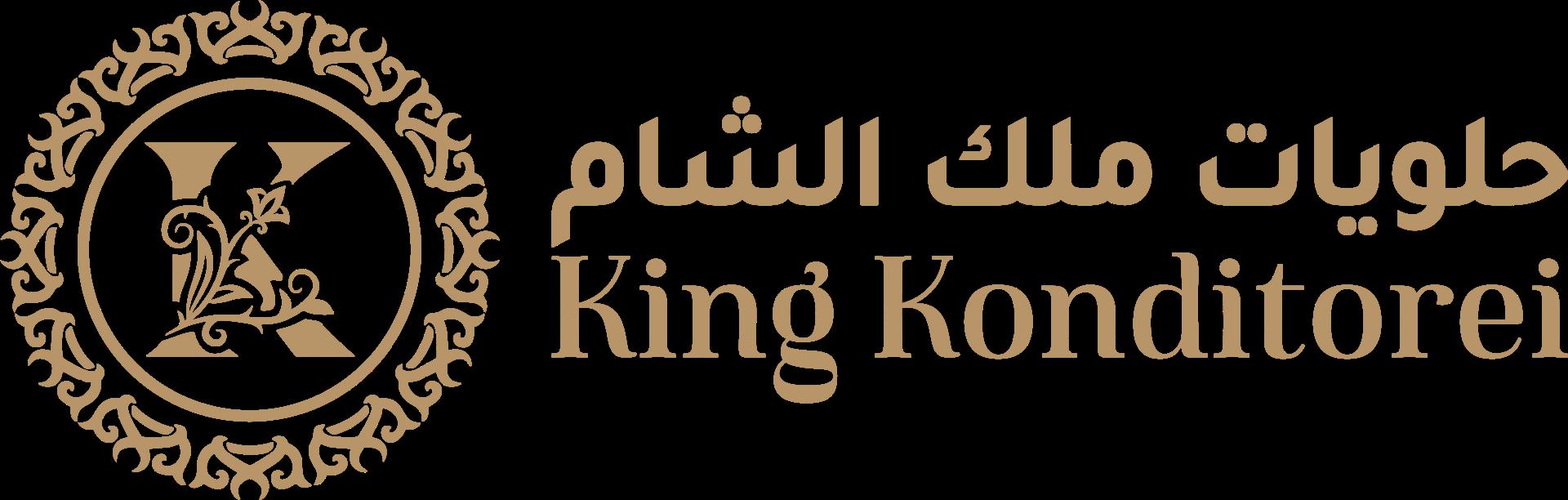 King Konditorei